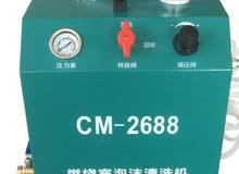 جهاز تنظيف الكربون من المحرك cm-2688