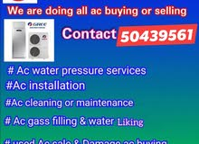 Dear, We Have Expert A/C Technician In DOHA QATAR.Call/Message:   ht