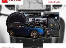Auto Sound Electronics