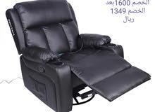 كرسي استرخاء وراحة كرسي مساج مواصفات كثيره وعالمية