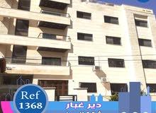 شقة جميلة للايجار في دير غبار