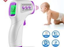 ميزان الحرارة الذكي للأطفال