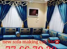 sofa Majlis making