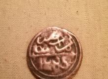 عملة مغربية سنة 1285