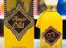 عطور عربيه وفرنسية صناعة اماراتيه وسعودية للبيع جملة درزن 80 درهم