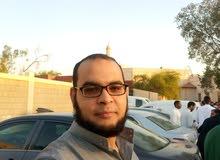 مدرس لغة عربية وتأسيس ومحفظ قرآن وعلوم شرعية