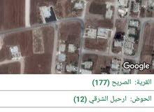 ارض للبيع برحيل الشرقي مساحة 749 متر