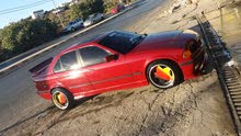 Used BMW 1992
