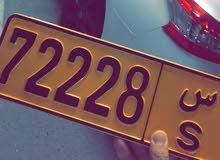 رقم متكرر للبيع لمحبين الارقام عليكم فقط ارسال كلمة اشتراك على 90995539