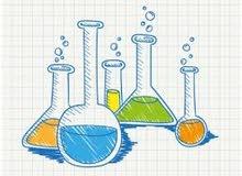 مدرسة كيمياء و فيزياء لطالبات الثانوي