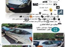 للبيع سياره شانا بيني 2009 سعر 50000 للتواصل 01004910607