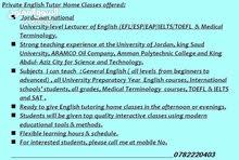 مدرس خصوصي لغة انجليزية