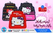 أرضيات هلو كيتي (السعر شامل التوصيل داخل عمان والزرقاء)