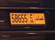 H 58655