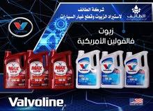 أقوى زيوت محركات ليبيا