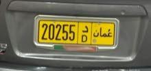 للبيع باقل سعر 35 ريال 20255