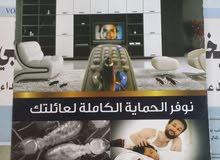 مكافحه الرمه  بافضل الطرق واقل الاسعار