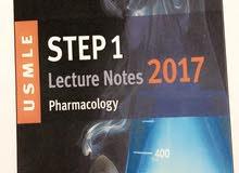 كتب  لتخصص الطب البيسك usmle step 1
