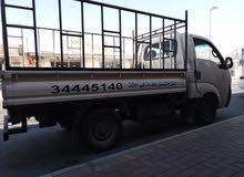 نقل جميع الاثاث في جميع مناطق البحرين