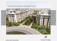 شقة للبيع ب 314 الف مقدم بالتجمع الخامس كمبوند هايد بارك