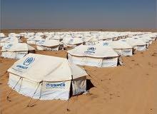 خيمه un للاجئين السوريين ، مخزنه لم تستخدم