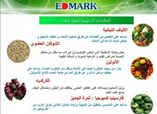 منتجات مكمل غذائي صحي للتخسيس مضمون مية في مية سحري تخسيس من 6 الي 9 في شهر