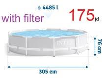 بركة سباحة 3.5 متر ارتفاع 76 سم اعمدة 175 دينار