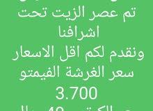 باقل الاسعار  وبجودة ممتازة زيت زيتون بكر اردني