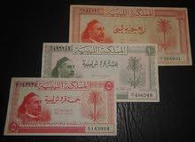 نشتري العملات الليبية القديمة