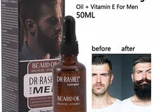 Dr Rashel beard oil