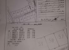 ارض للبيع في نيابة جوفا تابع ولاية سدح ركنيه