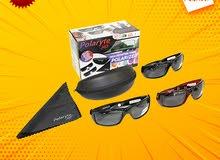 نظارات hd polaryte