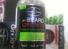 زيت نمو شعر اللحية /Beard Growth