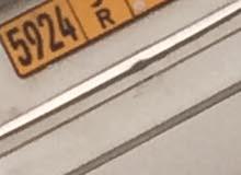 رقم للبيع 5924 ر