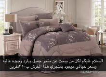 New Blankets - Bed Covers is available for sale directly from the owner