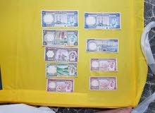 عملات سعودية للبيع