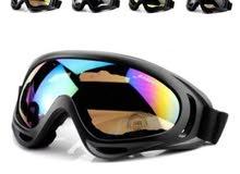 نظارات دراجة نارية