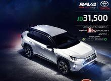 تويوتا RAV4 موديل 2019 .... امتلكها بدفعة 4700 على الهوية ....