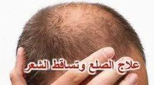 كريم الكركار الشعر أصلي مضمون يستعمل الريجال ونساء يمنع التساقط وزيد في نمو الشع