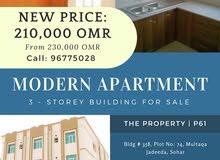 Residential Building Apartment in Sohar  Building P61