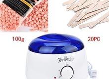 Wax machine + facial wax + body wax جهاز الوكس