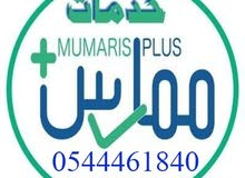 تجديد بطاقة الهيئة السعودية للتخصصات الصحية