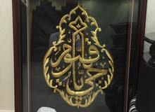 لوحة من الكعبة المشرفة قنديل مكتوب يا حي يا قيوم بخيوط من الذهب على قماش حرير أسود