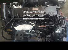 مطلوب محرك زي اللي في صورة