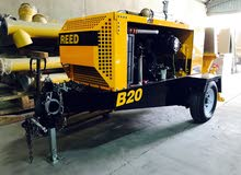 Reed B20 Shotcrete Pump - Brand NEW