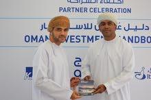 الراغبين في الاستثمار في سلطنة عمان