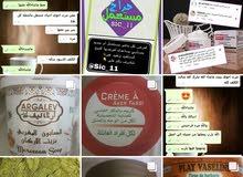 منتجات عنايه الحمام المغربي