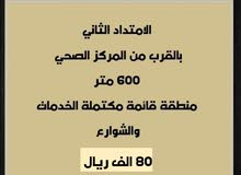 For sale Residential land  in Al-Khoud -