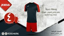 NEW JOMA T.SHIRT
