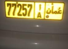 رقم لوحه سياره 77257 B  للبيع